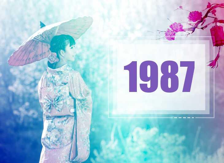 1987 год по восточному гороскопу